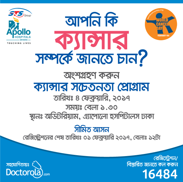 online doctor chat free in bangladesh